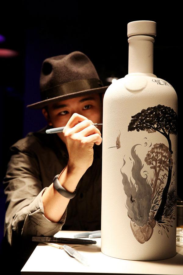 Absolut Art-Stream: The Circle of Life - Yué Wu 11